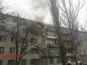 пожар в квартире на ул. Радужной