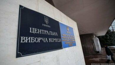44 кандидата в Президенты Украины: полный список | Корабелов.ИНФО