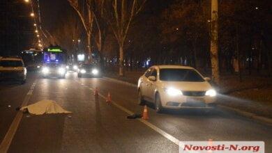 В Николаеве «Шкода» сбила насмерть пешехода | Корабелов.ИНФО