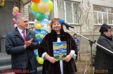 А. Сенкевич и Е. Терентьева