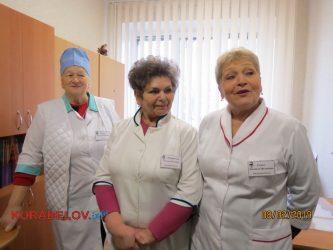 медработники женской консультации в Корабельном районе
