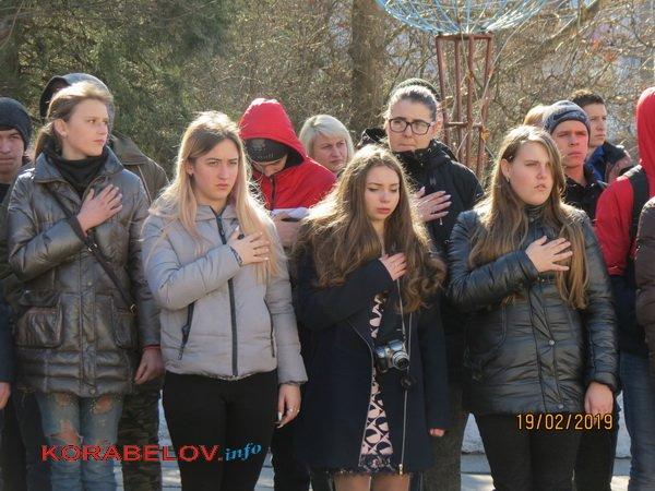 """""""Наш випускник повернувся в душі учнів"""", - в училищі в Корабельному районі встановлено меморіальну дошку на честь героя (Відео)"""