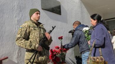 мемориальная доска Сергею Аркушу