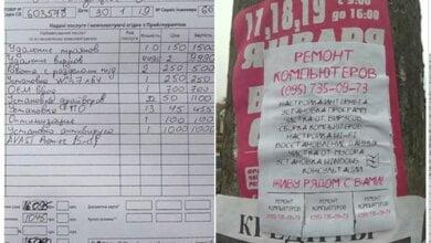 «Компьютерный мастер» за элементарную работу выставил николаевскому пенсионеру счет в 15 тысяч гривен | Корабелов.ИНФО