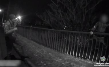 Патрульные спасли пьяного самоубийцу, пытавшегося спрыгнуть с Широкобальского моста в Николаеве (Видео)