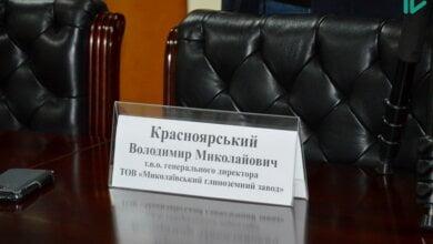 Николаевская ОГА хочет, чтобы НГЗ платил в бюджет больше. Директор завода отказался обсуждать это в присутствии прессы (видео) | Корабелов.ИНФО