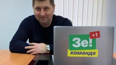 Александр Розумный