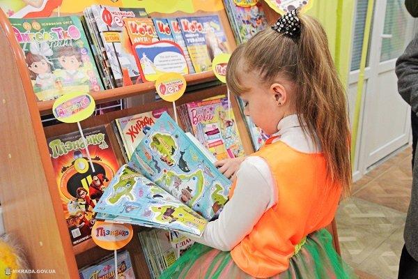 Photo of Для дітей Корабельного району відкрили «БібліоВулик»