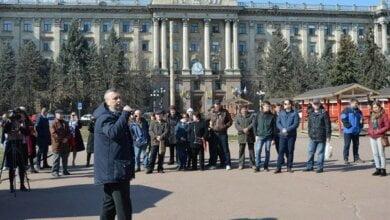 Активисты все же собрались под мэрией Николаева и потребовали от Сенкевича извинений за «маргариновый скандал» | Корабелов.ИНФО image 4