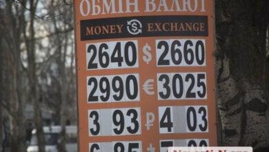 В Николаеве курс доллара «ушел в пике»   Корабелов.ИНФО
