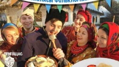 Николаевцев приглашают отметить Масленицу: программа на выходные   Корабелов.ИНФО