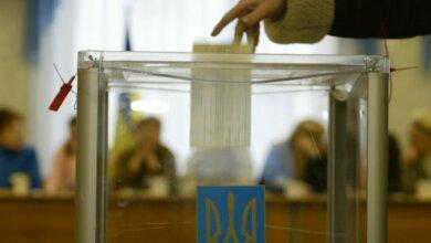 МВД пригрозило украинцам тремя годами тюрьмы за фото с бюллетенем | Корабелов.ИНФО
