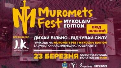 Программа фестиваля Muromets Fest в Николаеве: что, где и когда | Корабелов.ИНФО