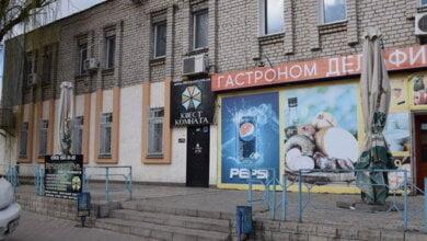 Ночью в Николаеве толпа хулиганов напала на группу ветеранов МВД | Корабелов.ИНФО