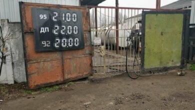 Photo of Бензин А-95 продавали по 21 грн: в Корабельном районе «накрыли» незаконную АЗС