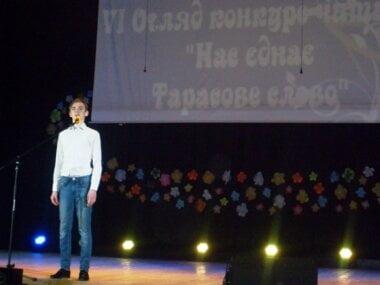 """""""Нас єднає Тарасове слово"""": близько 70-ти читців взяли участь в конкурсі, що відбувся в Корабельному районі"""