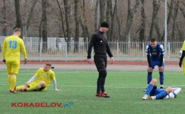 «Ольвія» - «Миколаїв»(U-18)