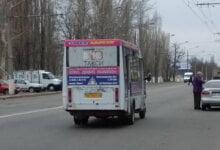 Photo of Суд оштрафовал троих николаевских «маршрутчиков» за перевозку стоячих пассажиров
