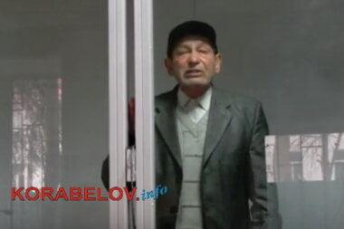 грабитель-рецидивист Анатолий Ибрагимов