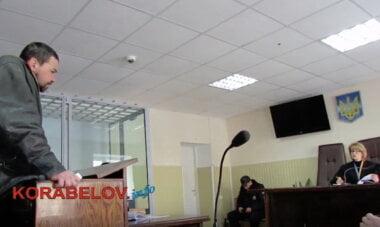 слева - пострадавший Александр Шевчук