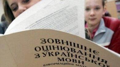 Сегодня завершается регистрация участников на ВНО-2019 | Корабелов.ИНФО