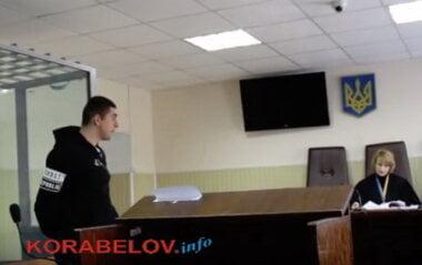 слева - обвиняемый Владислав Компаниченко