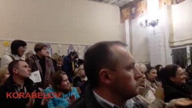 собрание в школе искусств №2
