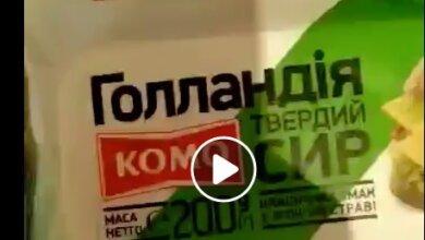 За плесень на сыре - магнитики в подарок: жителю Корабельного района возместили неудачную покупку в супермаркете | Корабелов.ИНФО image 1