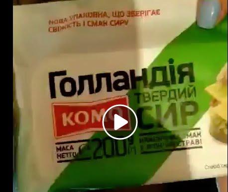 Photo of За плесень на сыре – магнитики в подарок: жителю Корабельного района возместили неудачную покупку в супермаркете