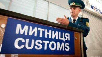 В Украине на постоянной основе запустили единый счет для таможенных платежей | Корабелов.ИНФО