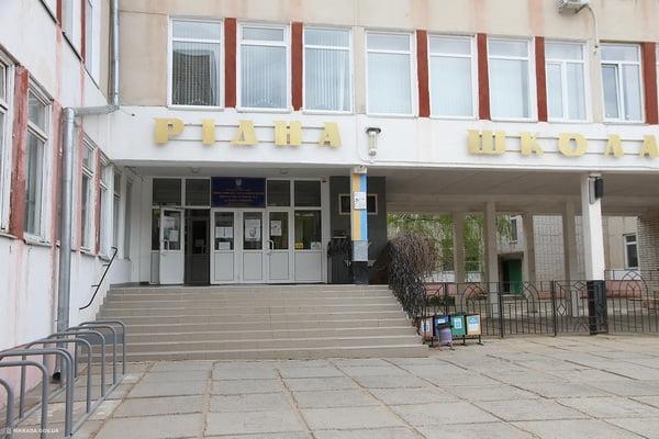 школа №1 им. О. Ольжича