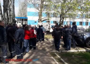 Сотрудников НАПР эвакуировали