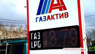 После рекордного снижения цена на автогаз в Николаеве снова приближается к 14 грн | Корабелов.ИНФО