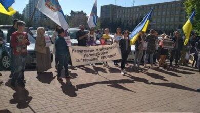 Под мэрией зоозащитники Николаева требовали принять «гуманную» программу обращения с бродячими животными | Корабелов.ИНФО