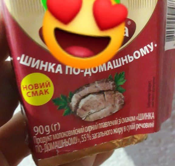 Photo of «Новый вкус»: жительница Николаева купила плавленый сырок с плесенью