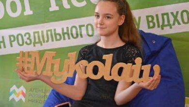 Photo of За найкраще відео: підлітки з Корабельного району отримали нагороду в рамках конкурсу на звання «Екошкола 2019 року»