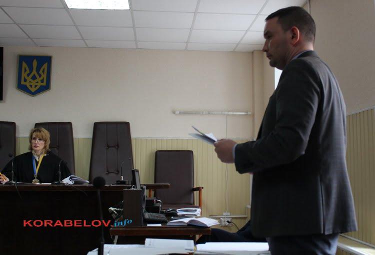 судья Кутурланова и прокурор Задырко