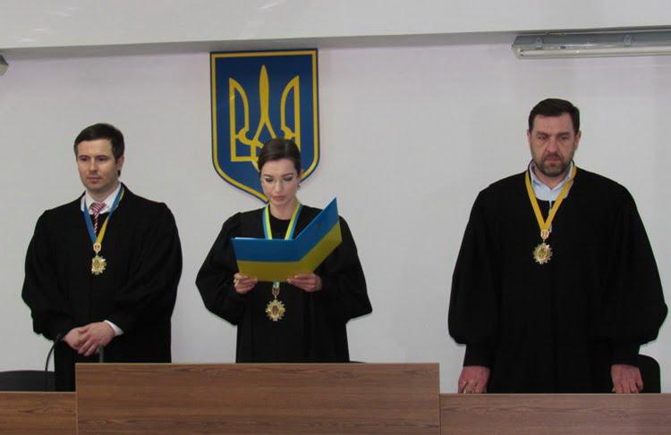 судьи Центрального районного суда г. Николаева