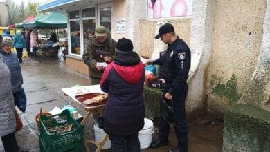 У Корабельному районі поліція провела рейд проти продажу риби під час нерестової заборони | Корабелов.ИНФО