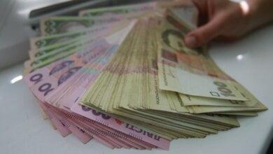 Photo of Минимальная зарплата в Украине с 1 сентября вырастет до 5000 грн, – премьер