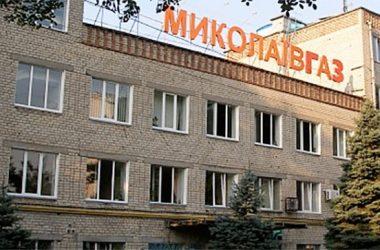 Уведомления об отключении газа получили более 5 тысяч должников на Николаевщине | Корабелов.ИНФО