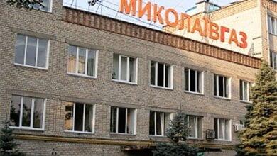 Photo of «Николаевгаз» теперь не будет требовать у горожан справки о составе семьи