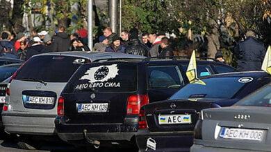Рада пошла на уступки «евробляхерам» и отсрочила введение штрафов   Корабелов.ИНФО