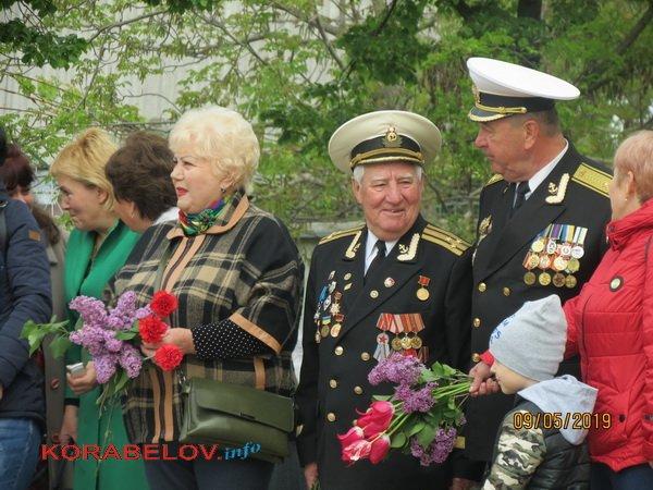 День Победы в Корабельном районе