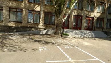 пандус в школе № 43