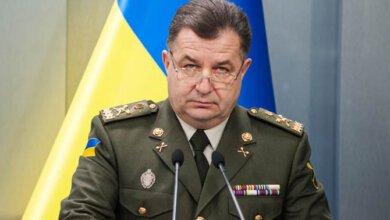 Глава СБУ Грицак и министр обороны Полторак подали в отставку | Корабелов.ИНФО image 1
