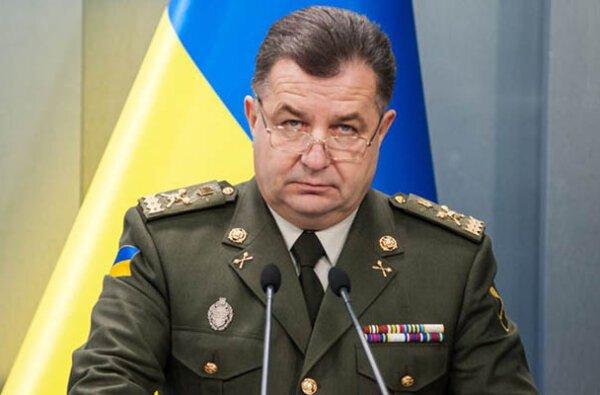 Глава СБУ Грицак и министр обороны Полторак подали в отставку   Корабелов.ИНФО image 1