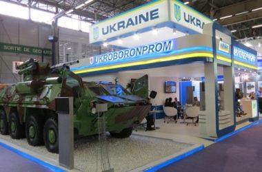 Кабмин выделил 32 млн грн на проведение финаудита «Укроборонпрома» | Корабелов.ИНФО