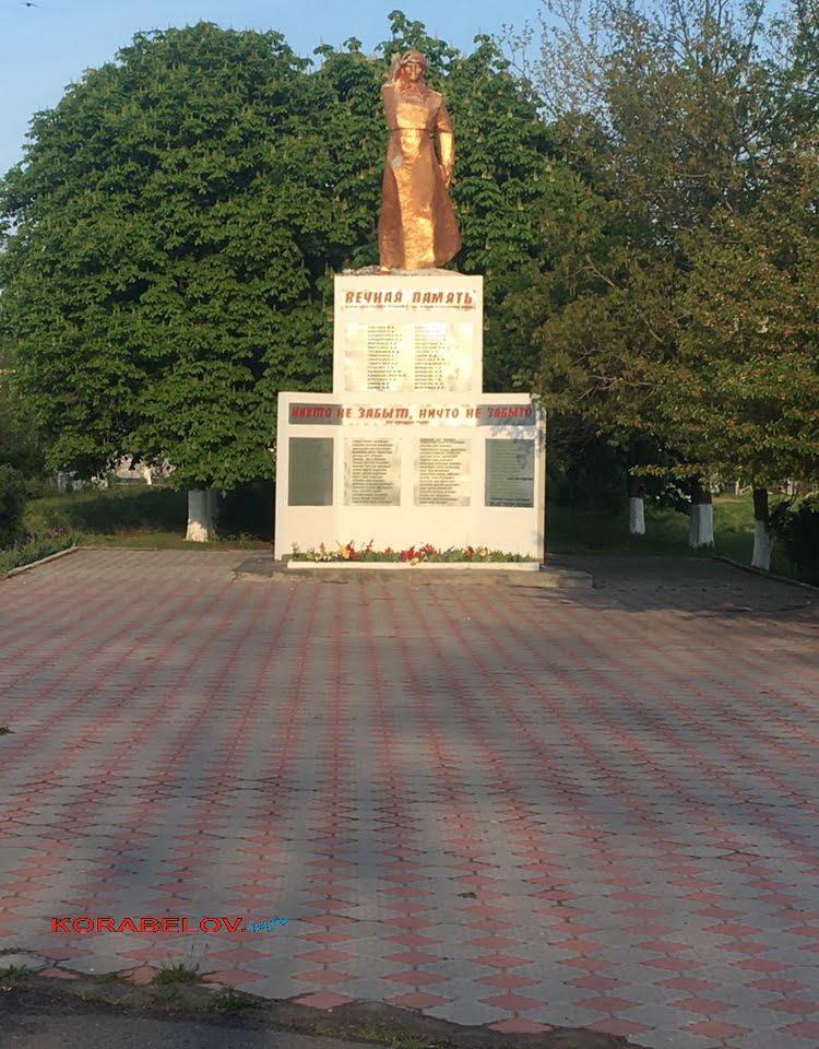 разрушенный памятник в Галицыново