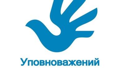 У Корабельному районі відкрили громадську приймальню уповноваженого Верховної Ради з прав людини | Корабелов.ИНФО